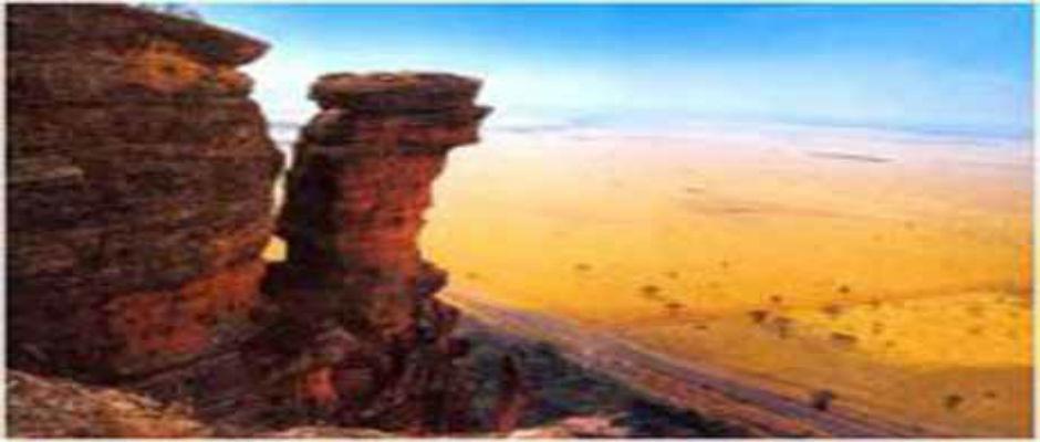 46. Terra Oca e Intraterrenos – Parte 1 Serra do Roncador