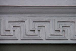 swastika-in-saint-petersburg-army-medical-college-300x212