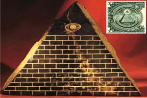 Risultati immagini per billie jean illuminati