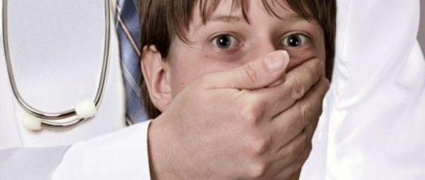 Sequestro médico - Novo segredo sórdido da indústria farmacêutica [EUA]